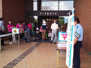 鯖江市交通安全市民大会、饗陽会館で始まる